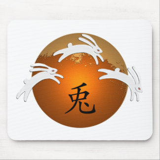 Year of Rabbit/Hare Mouse Pad