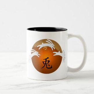 Year of Rabbit/Hare Two-Tone Mug