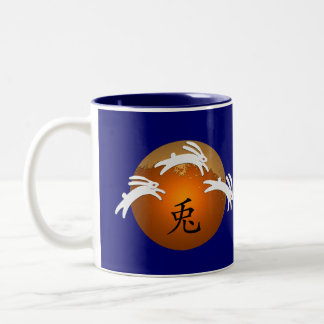 Year of Rabbit Two-Tone Coffee Mug