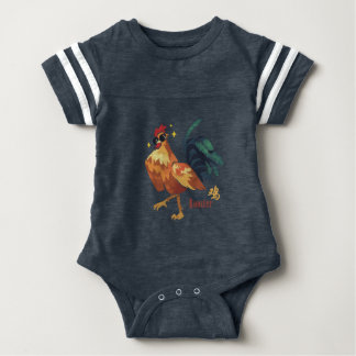 Year of Rooster, Football Baby Bodysuit