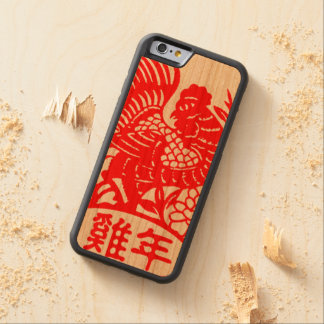 """Year of Rooster Phone Case"" Carved® Cherry iPhone 6 Bumper"