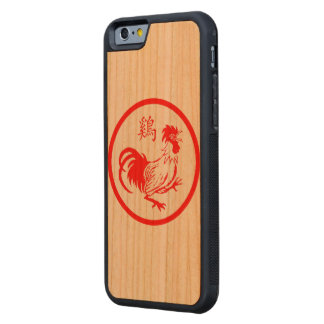 """Year of Rooster Phone Case"" Carved® Cherry iPhone 6 Bumper Case"