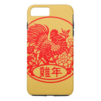 """""""Year of rooster phone case"""" iPhone 7 Plus Case"""