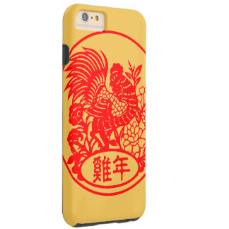 """""""Year of rooster phone case"""" Tough iPhone 6 Plus Case"""