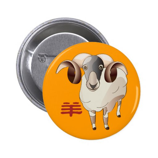 Year of Sheep Standard, 2¼ Inch Round Button Pin