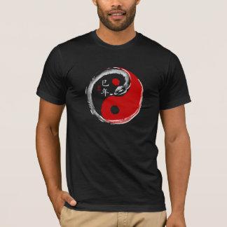 Year of Snake Dark T-shirt