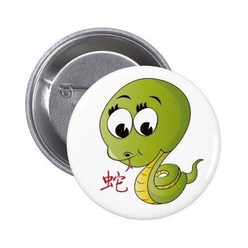 Year of Snake Standard, 2¼ Inch Round Button Pinback Button