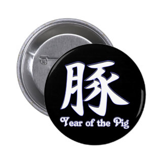 Year of the Boar 6 Cm Round Badge