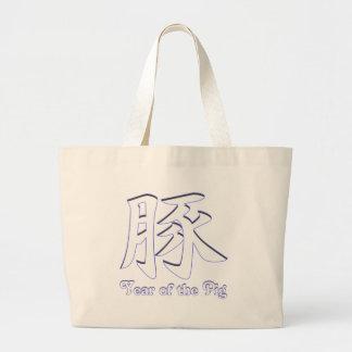 Year of the Boar Jumbo Tote Bag