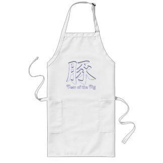 Year of the Boar Long Apron