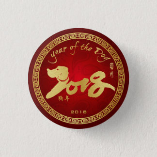 Year of the Dog 2018 - Chinese Lunar New Year 2 3 Cm Round Badge