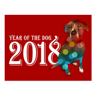 Year of the Dog 2018 Double Exposure Postcard
