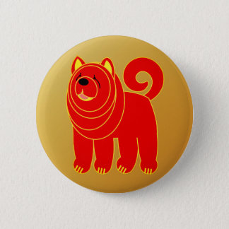 Year of the Dog 6 Cm Round Badge