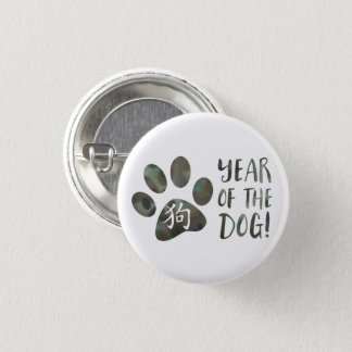 Year of the Dog Bokeh Paw 3 Cm Round Badge
