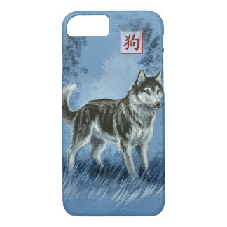 Year of the Dog Chinese New Year Phone Case