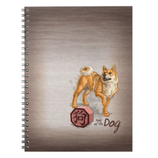 Year of the Dog Chinese Zodiac Art Notebook