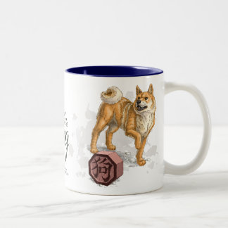 Year of the Dog Chinese Zodiac Art Two-Tone Coffee Mug