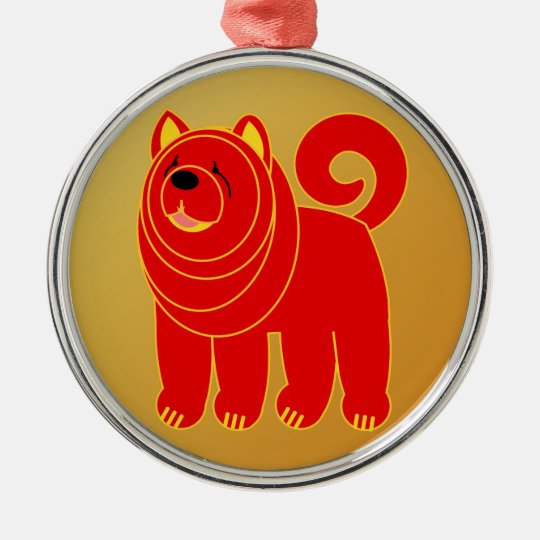 Year of the Dog Christmas Ornament