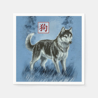 Year of the Dog Napkins Disposable Serviette