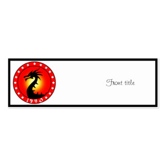Year of the Dragon 1940 Business Card Templates