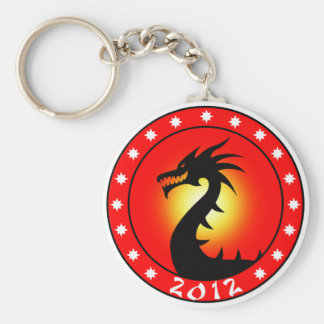 Year of the Dragon 2012 Basic Round Button Key Ring
