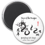 Year of the Dragon 2012 - Black and White Refrigerator Magnet