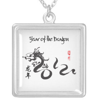 Year of the Dragon 2012 Black Calligraphy Necklaces