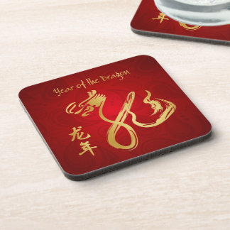 Year of the Dragon 2012 - Chinese new Year Coaster