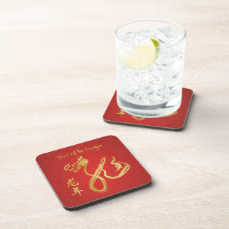 Year of the Dragon 2012 - Chinese new Year Coasters