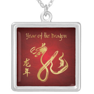 Year of the Dragon 2012 - Chinese New Year Custom Necklace