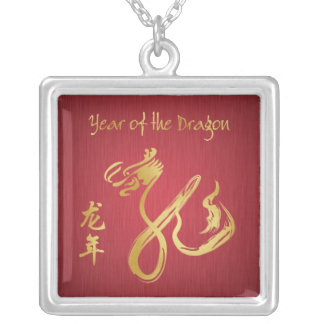 Year of the Dragon 2012 - Chinese New Year Necklace