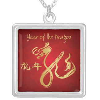 Year of the Dragon 2012 - Chinese New Year Necklaces