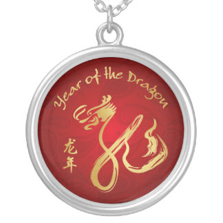 Year of the Dragon 2012 - Chinese New Year Personalized Necklace