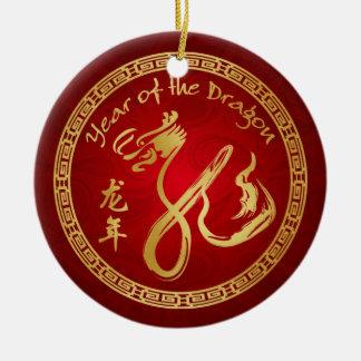 Year of the Dragon 2012 - Chinese New Year Round Ceramic Decoration