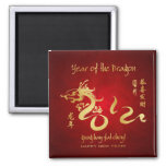 Year of the Dragon 2012 - Chinese New Year Square Magnet