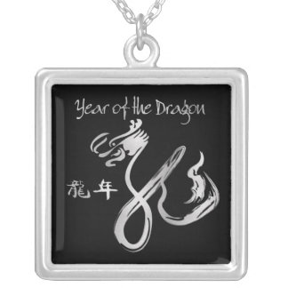 Year of the Dragon 2012 - Chinese New Year Square Pendant Necklace