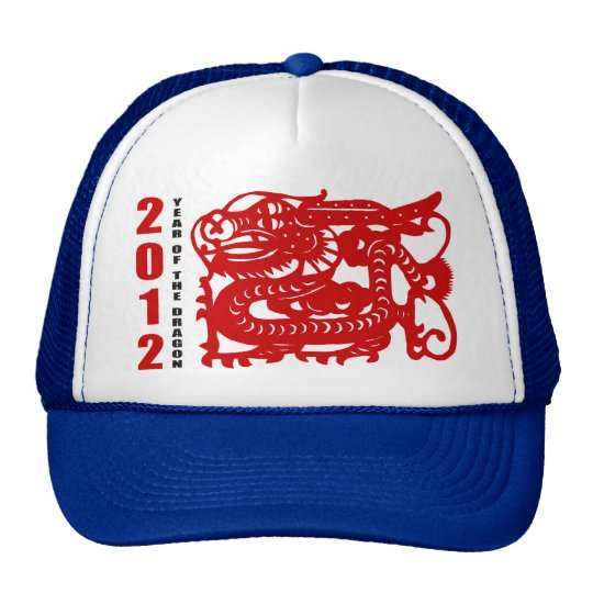 Year of The Dragon 2012 Gift Cap