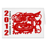 Year of The Dragon 2012 Gift Greeting Card