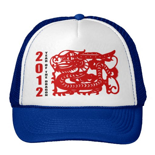 Year of The Dragon 2012 Gift Mesh Hat
