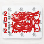 Year of The Dragon 2012 Gift Mousemat