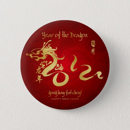 Year of the Dragon 2012 Gold Calligraphy 6 Cm Round Badge