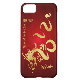 Year of the Dragon 2012 Gold Calligraphy iPhone 5C Cover
