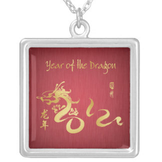 Year of the Dragon 2012 Gold Calligraphy Jewelry