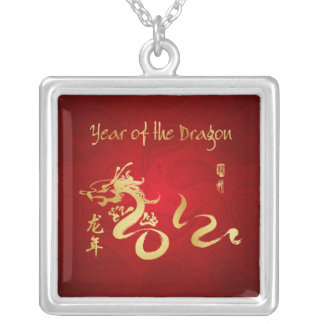Year of the Dragon 2012 Gold Calligraphy Necklace