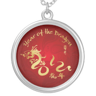 Year of the Dragon 2012 Gold Calligraphy Necklaces