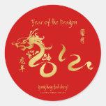 Year of the Dragon 2012 - Kid's Wrist Sticker