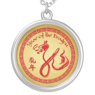 Year of the Dragon 2012 - Red and Gold Silver Plated Necklace