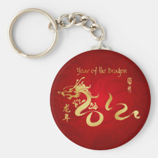 Year of the Dragon 2012 -  Red/Gold Basic Round Button Key Ring