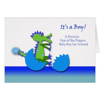 Year of the Dragon, Baby Birth Announcement Greeting Card