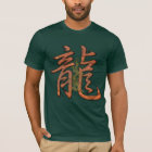 "Year of the ""DRAGON"" Chinese Calligraphy T-Shirt"